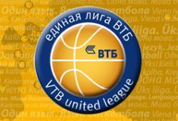 Баскетбол. Единая лига ВТБ. `Калев` провел лучший сезон, но не смог пробиться в 1/2 финала