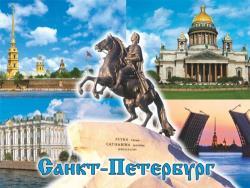 `Русское зарубежье`: В Санкт-Петербурге открылся XII форум молодых соотечественников