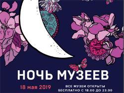 Культура ждёт народ: В Эстонии в одиннадцатый раз пройдут мероприятия `Ночи музеев`
