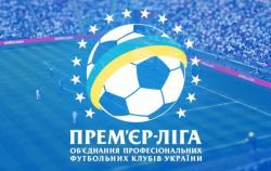 Футбол. Чемпионат Украины. После двух туров на вершине воцарилось троевластие