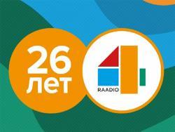 Социологи вновь считают `Радио-4` самой популярной русскоязычной радиостанцией Эстонии