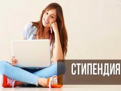 Министерство образования Эстонии предлагает опытным педагогам стипендию для саморазвития