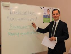 В Маарду начат процесс сбора подписей для отставки мэра города Владимира Архипова