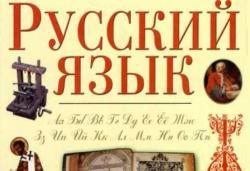 Русский язык пятый по популярности в ВУЗах Европы, а в Эстонии его изучает 66% студентов