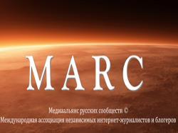 Первое Общее собрание Медиаальянса русских сообществ состоится в Брюсселе
