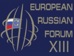 На русском форуме в Брюсселе говорили о сохранении русской идентичности в Европе