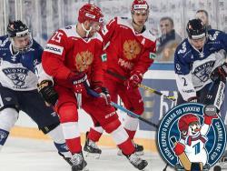 Хоккей. Евротур 19/20. Кубок Первого канала выиграла Швеция, россияне - вторые