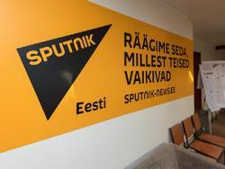 Европейская федерация журналистов: Давление на работников Sputnik Эстония - необоснованно
