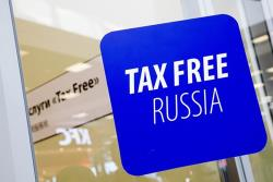 Теперь и Ленобласть: Tax Free в декабре 2019 года действует уже в 16 регионах России