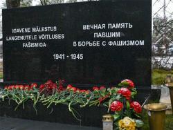 После капитального ремонта: В Таллине вновь открыт мемориал жертвам фашистского террора