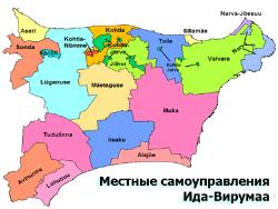 Ида-Вирумаа вымирает: За один 2019 год количество жителей в регионе уменьшилось на 3,3%