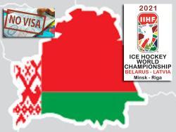 Хоккей сделает Белоруссию безвизовой страной для всех жителей Евросоюза на май 2021 года