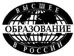С 10 января 2020 года вновь открыта регистрация на получение высшего образование в России