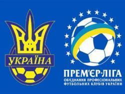 Футбол. Чемпионат Украины. После перерыва лидеры не набрали ход, но получили по три очка