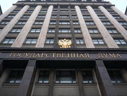 Госдума РФ одобрила поправки в Конституцию о поддержке соотечественников за рубежом