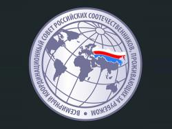 ВКСРС выступил с заявлением о преследовании русских общественных деятелей Латвии
