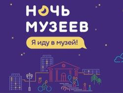 `Ночь музеев`: В Эстонии акция перенесена с мая на 29 августа 2020 года