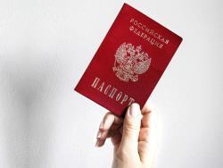 Госдума России приняла закон о получении гражданства страны без отказа от иностранного