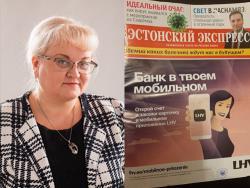 Валерия Якобсон: Издатели «Эстонского экспресса» не уважают русских жителей страны