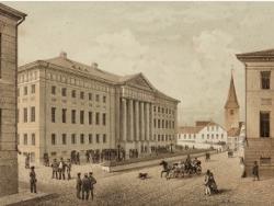 Созданный в Тарту императором Александром I университет отмечает своё 218-летие