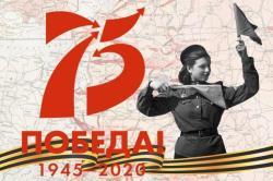 К 75-летию Великой Победы: ИА `Россия сегодня` презентовало мобильное приложение