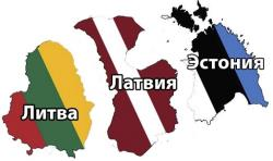 Жители Эстонии, Латвии и Литвы с 15 мая смогут вновь без ограничений посещать соседей