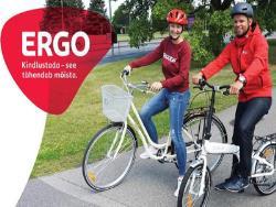 Велосипед вместо автомобиля: Всем попавшим в ДТП и ремонтирующимся более пяти дней
