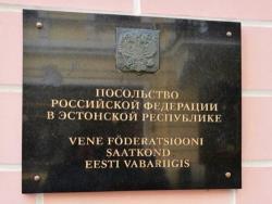 Посольство России: Властям Эстонии важнее близкая Европа или далёкая Америка?