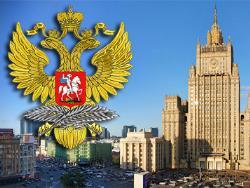 Обучение в школах МИД России за границей стало бесплатным для всех желающих
