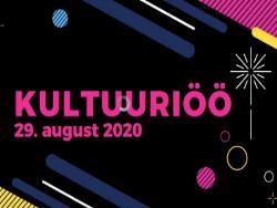 В последнюю субботу лета 2020 года в Таллине состоится масса культурных мероприятий