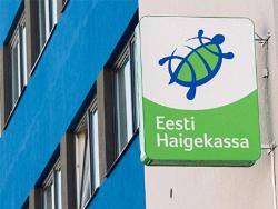 Оплата больничного с первого дня: Профсоюзы Эстонии поддерживают, а власти - отмалчиваются