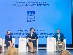 От туров в Арктику до «Гастрономической карты РФ»: В Мурманске обсудили развитие туризма