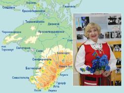 Юбилей 2021 года: Эстонцы Крыма отметят 160-летие своего проживания в Тавриде