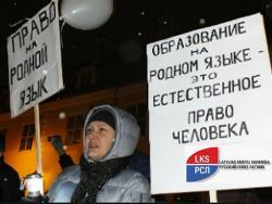 Русский Союз Латвии: Давайте вместе защищать наших детей от несправедливости