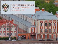 Эстония в шестёрке: СПбГУ предлагает онлайн-обучение школьникам из шести стран