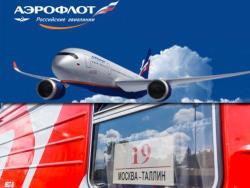 РЖД и `Аэрофлот` готовы к возобновлению пассажирских перевозок из России в Эстонию