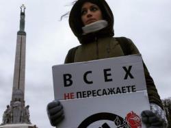 МИД России: Вопрос о преследовании русских журналистов Латвии будет поднят на совете ОБСЕ