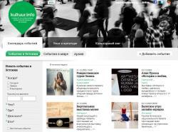 Но блог останется: Эстонский институт закрывает интернет-календарь Kultuur.info