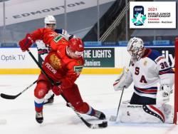 Хоккей. МЧМ-2021. Российская `молодёжка` Игоря Ларионова стартовала победой над США