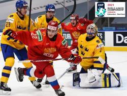 Хоккей. МЧМ-2021. Россияне в овертайме прерывают победную серию Швеции из 54 матчей