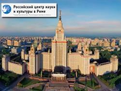 В Италии начал работу Клуб выпускников российских и советских высших учебных заведений