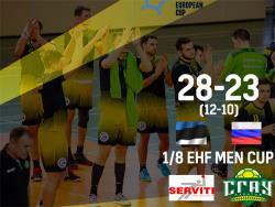 Гандбол. Пылваский `Сервити` впервые в истории пробился в четвертьфинал Еврокубка