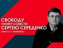 Посольство РФ в Эстонии: дело Середенко - классический пример политической охоты на ведьм