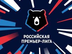 Футбол. Чемпионат России. Поражение `Зенита` в Туле резко возродило интригу в турнире