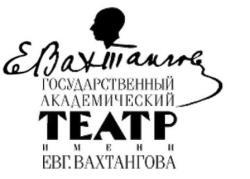 Театр им.Вахтангова вышел в Интернет с онлайн-трасляциями спектаклей