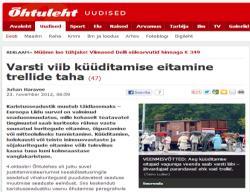Õhtuleht: Отрицание депортации может стать в Эстонии преступлением