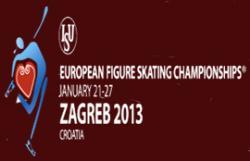 В Хорватии стартует Чемпионат Европы по фигурному катанию