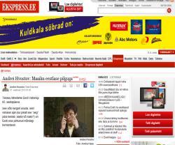 Eesti Ekspress: Мир глазами эстонца