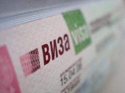 Сколько обойдется годовая виза в Россию и каковы сроки её оформления?