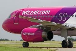 Украинская авиакомпания Wizz Air предлагает перелёт из Киева до ОАЭ всего за 90 евро